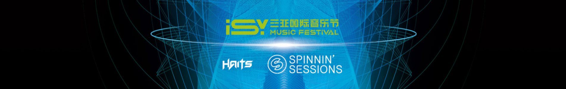 Spinnin' Sessions Spinnin' Sessions | ISY Music Festival