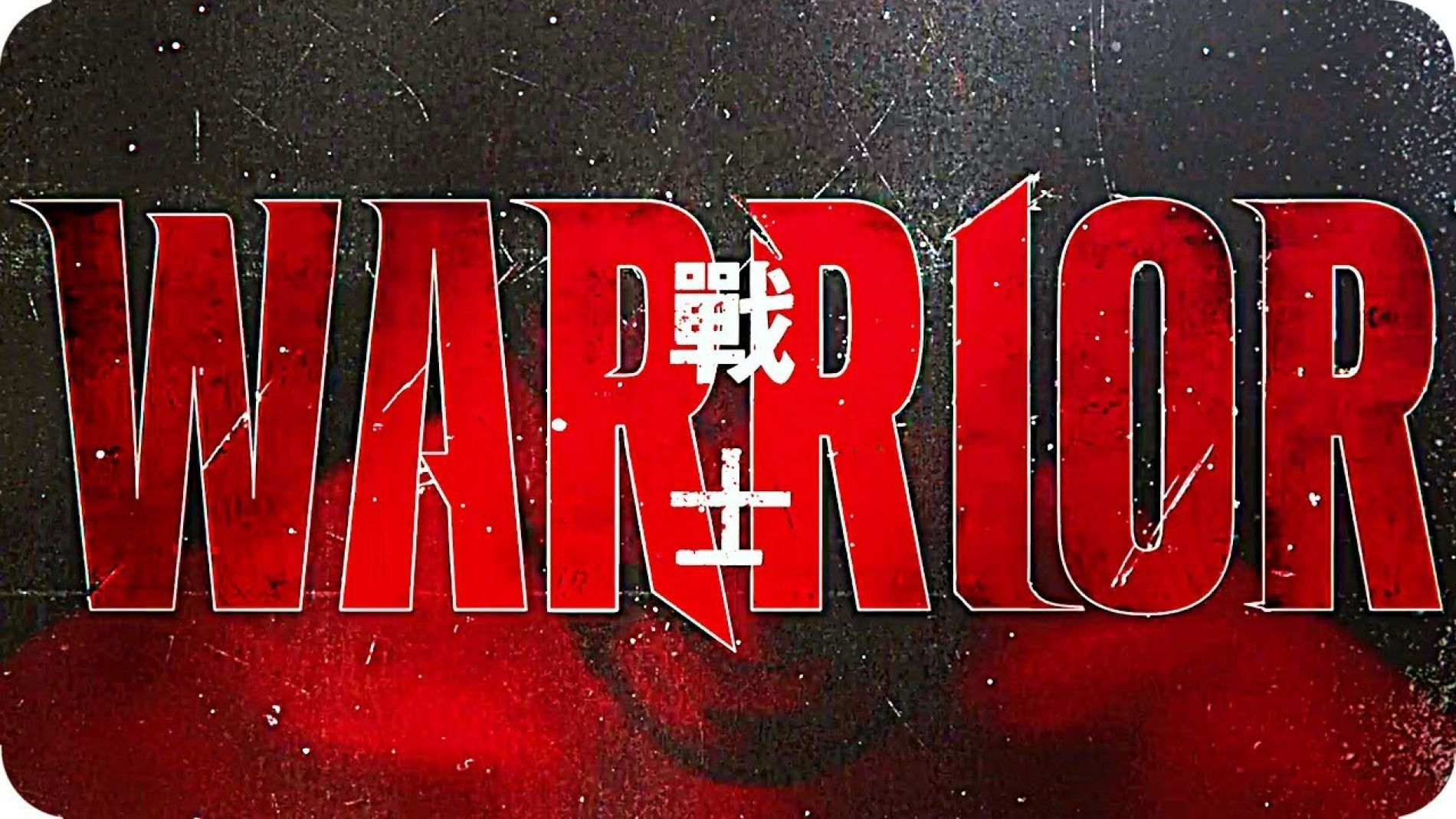 Another placement for Side and Chain in trailer of 'Warrior' (Custom)