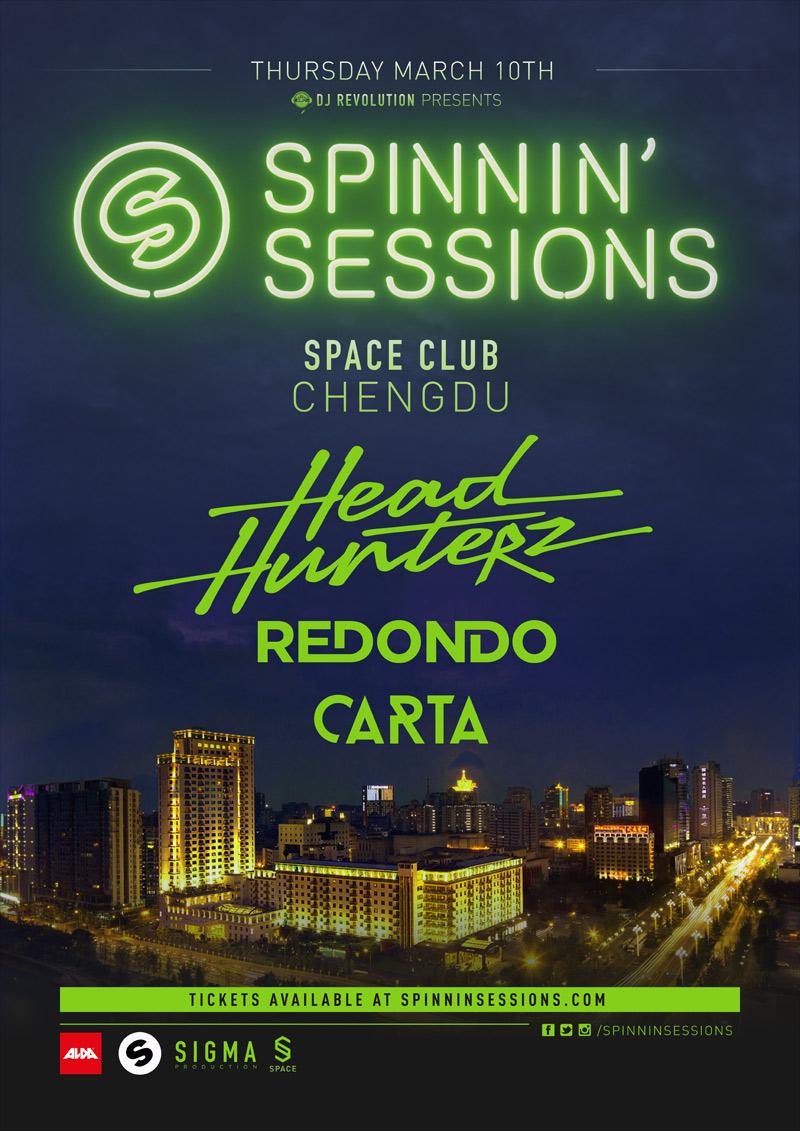 Spinnin' Sessions ASIA TOUR (Chengdu)